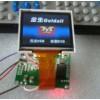 厂家低价直销1.8寸模拟信号输入彩色模块