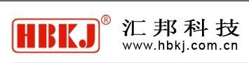 北京汇邦科技有限  公司
