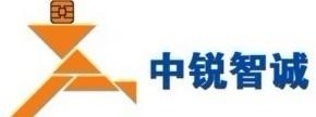 北京中锐智诚科技有限公司