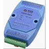 模拟量输入模块、4-20mA转RS485采集模块、分布式I/O模块、8路隔离输入