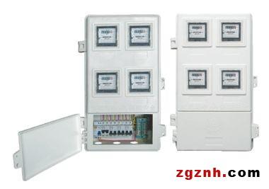 山东玻璃钢电表箱,动力电表箱专业生产商