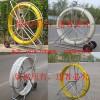 厂家直销玻璃钢管道穿线机 大量批发玻璃钢管道穿线机