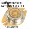 防爆磁性接近开关、KG1010G-1-12、KG1010G-2-12