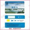 接触式IC卡/酒店开门用IC卡/门锁卡/4442芯片卡电表卡
