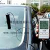 LS116透光率仪 透光率测量仪 透光率仪深圳