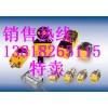 BI2-EG08-AG41X图尔克现货年底清仓热卖