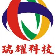 科技 宜昌/宜昌瑞耀电子科技有限公司,位于宜昌市最现代最高端的华祥商业...