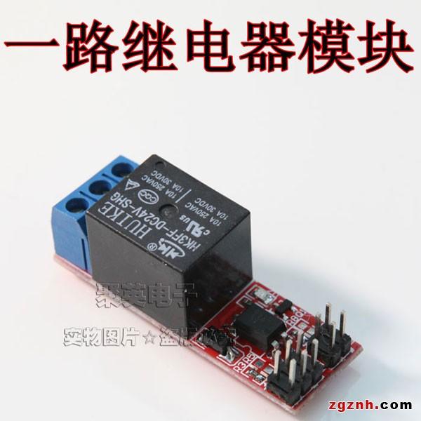 1路带隔离继电器控制板(控制模块) 产品图片  产品特点: 1、采用台湾汇科继电器,触点容量:交流250V/10A;直流30V/10A 2、继电器5V、12V、24V可选,默认5V, 3、高电平或低电平触发方式可选 4、双电源供电,可通过跳线帽改为单电源 5、每路均采用光耦隔离,安全可靠 6、每路都有常开及常闭触点 7、每路LED状态指示,继电器吸合即点亮 8、每路附带续流二极管,释放继电器感应电压,保护前级电路 9、每路可选TVS(瞬态抑制二极管),可根据客户应用需求焊接,默认不焊接 10、标准2.