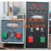 DFD-07电动操作器  DFD-0900执行器操作器