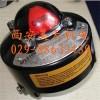 带反馈回讯器   APL210N   限位开关  回讯器