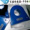 查询LT308-S6莱姆霍尔电流传感器价格求购莱姆电流传感器LT308-S6