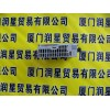 GE 通用 IC697ALG320 原装正版进口