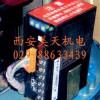 CPA100-220电子式控制模块  CPA101-220