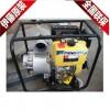 4寸柴油动力水泵|柴油机抽水泵