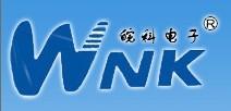 安徽皖科电子工程有限公司