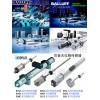 广州 BTL5-E17-M0300-P-S32 =BTL5-E17-M0300-K-SR32 【位移传感器》BALLUFF】为承/原装进口