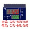XMA56U0P XMA52U6SF XMA56U0FP 温控数显表