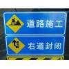 海南长期批发高速公路标志牌、交通标志牌