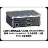 新品手持式无风扇嵌入式系统eBOX560-880-F搭载Intel®Haswell ULT低功耗中央处理器并支援4K2K&#160