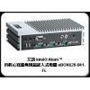 宽温无风扇嵌入式计算机 eBOX620-841-FL