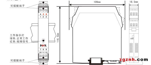电压输入检测端隔离式安全栅--nhr-a31