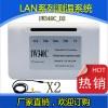 网络温度控制系统,2路温度探头 支持局域网,MSN,报警1W340C_D2
