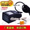 小型USB电子热电偶,隔离热电偶,温度传感器探头测温,TEMPer1K3