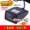 PCsensor USB热电偶,非隔离型,温度传感器探头测温(TEMPer1K4)