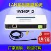 网络测温系统 LED数显 仓库  实验室支持手机APP