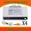 网络型热电偶 监测系统0~1000度,LAN2K1-TH4