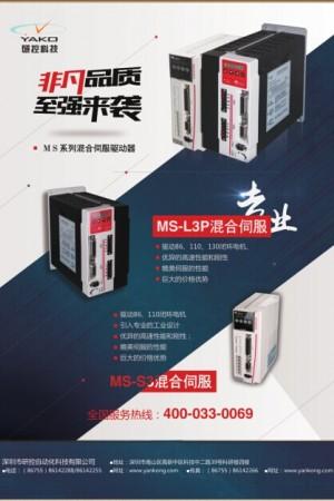研控自动化MS系列混合伺服驱动器