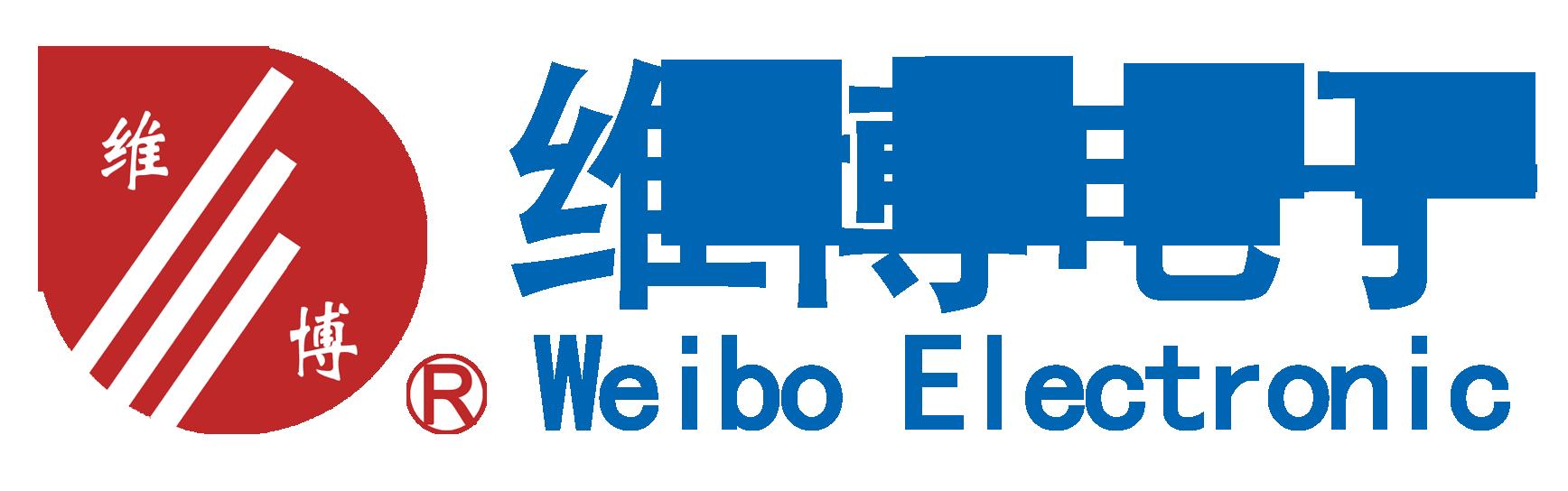 绵阳维博电子有限责任公司