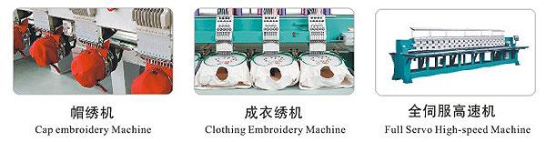 电脑刺绣机控制系统a29【山龙科技】