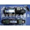 DSG-03-2B2B-D24-50成本价销售原装油研电磁阀
