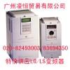 供应LG变频器SV022IG5-4,SV040IG5-4