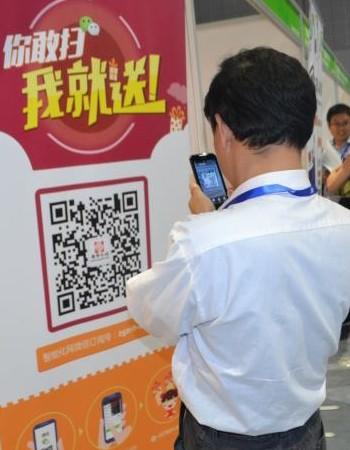 智看 2015中国国际机器人展览会