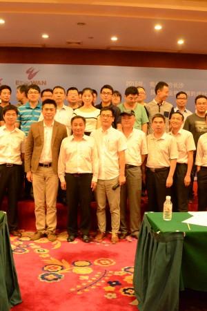 2015年7月艾讯、益网 长沙研讨会