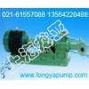 1-1B 1.5寸 F螺杆泵的维修