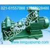KCB960注油泵