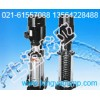 CDLF20-8各种水泵