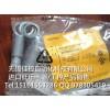 代理Ni10-G18-AN6X 4641700 Bi5U-MT18-AP6X-H1141