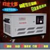 25KW静音汽油发电机、单三相发电机