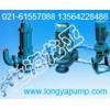 400QW1500-10-75QW潜水式排污泵