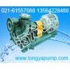 40FZB-20L抗酸碱水泵