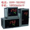 虹润推出新品——经济型三位/四位显示模糊PID温控器