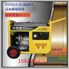 辽宁190A汽油发电焊机的价格