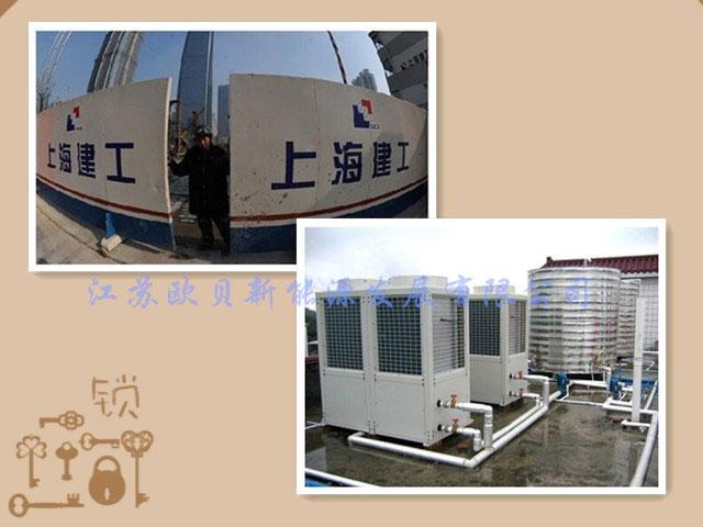 南京生态科技岛20吨热水工程顺利竣工