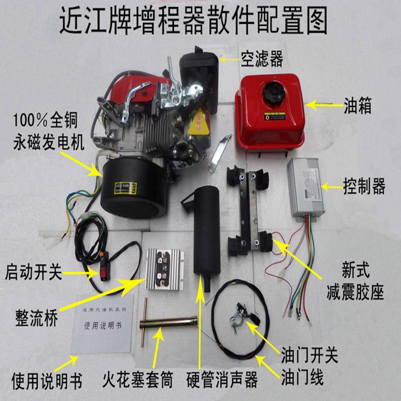 油电两用三轮车 3KW增程器 让你行得更远