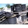 青岛电缆回收价格青岛废旧电缆电线回收