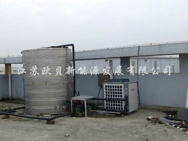 南京宜多果蔬员工洗浴热水系统竣工